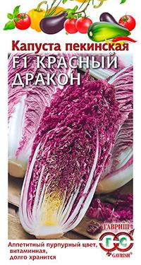 Семена овощей семена овощей почтой