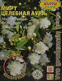 Люффа мойдодыр