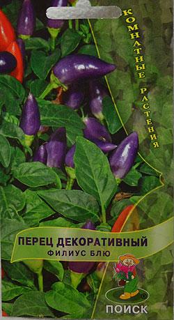 Перец декоративный филиус блю