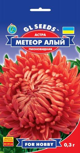 Заказать семена цветов по почте гавриш доставка цветов троицкий свердловской области